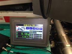清洁车加装电子秤GPS定位后台系统路线查看
