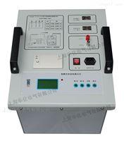 SHHZJS3000计量专用变频介质损耗测试仪