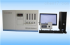 HAD-ZSN-2000荧光硫氮分析仪