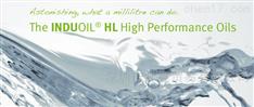 INDUOIL HL 4高性能油