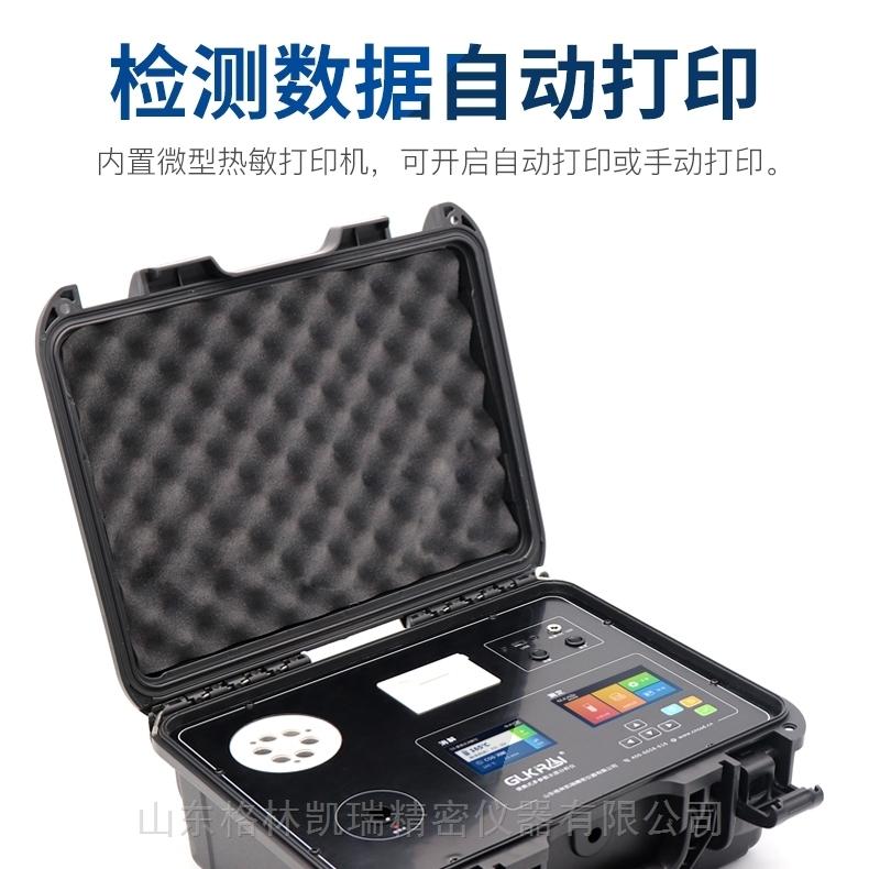 便携cod测定仪国产定制,化学需氧量检测仪加工,全国顺丰包邮