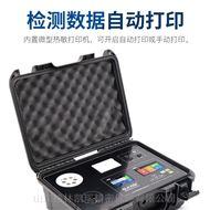G705便携式测定仪COD总氮-厂家价格