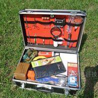 昆虫标本采集采样工具箱整套配置