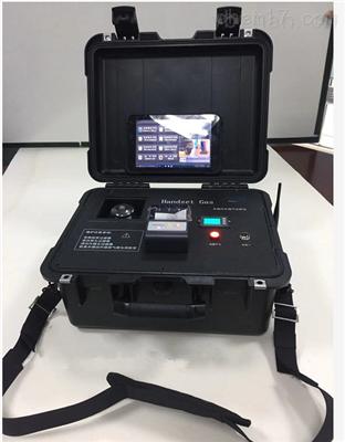 MC-3230新标汽油车尾气分析仪