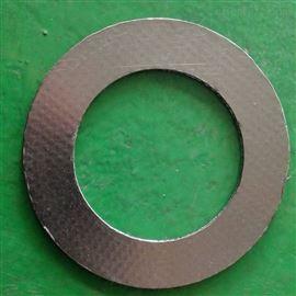 可定制金属波齿石墨复合垫片