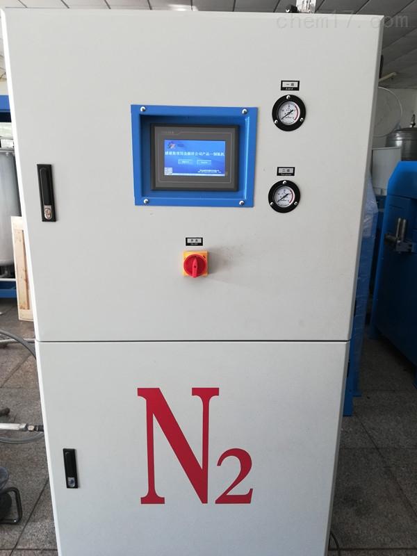 氮气集中供气