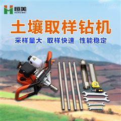 HM-QY02土壤取样钻机