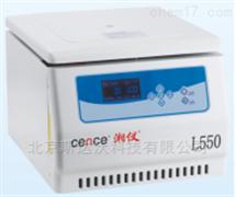L550台式低速大容量离心机