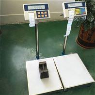150Kg不干膠標簽打印電子臺秤