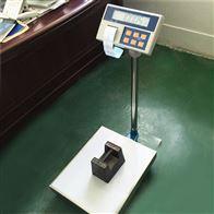 150kg打印电子秤/不干胶打印报警电子台秤