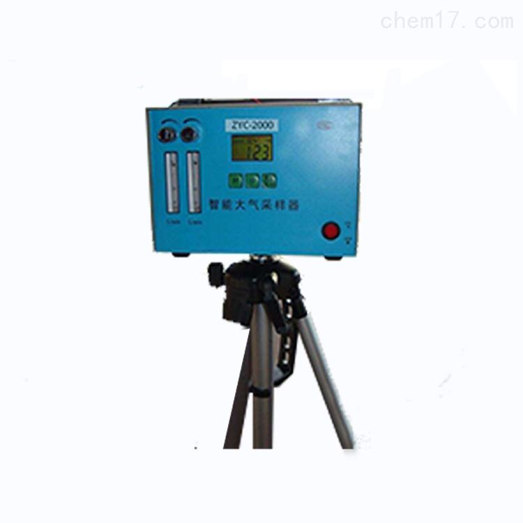 ZYC-2000双路大气采样器