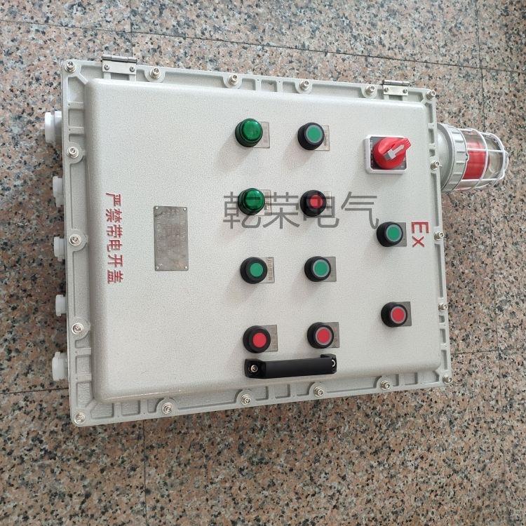 烤包器防爆控制箱