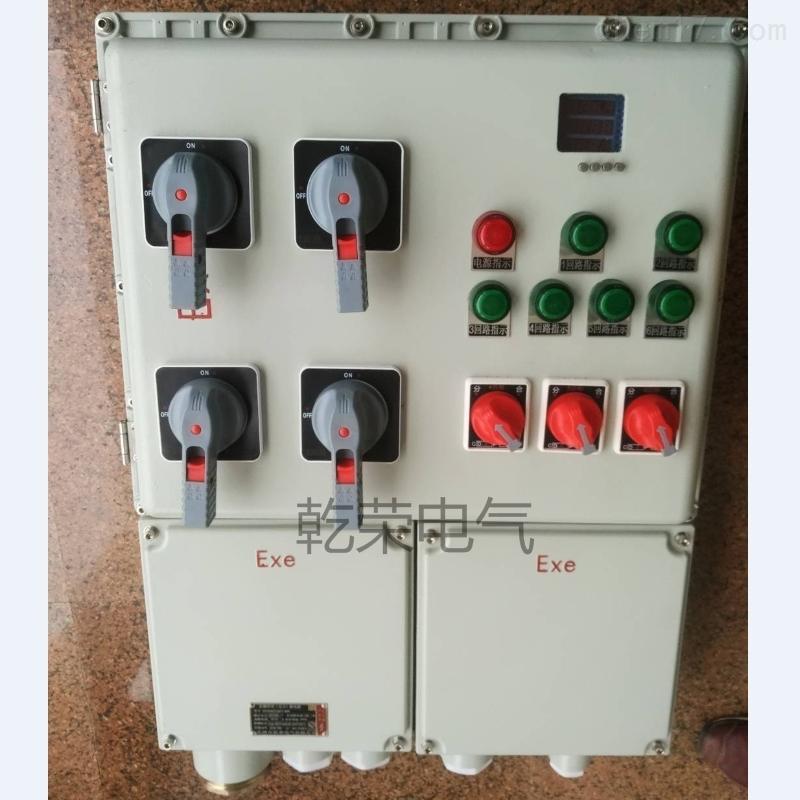 防爆应急电源照明箱