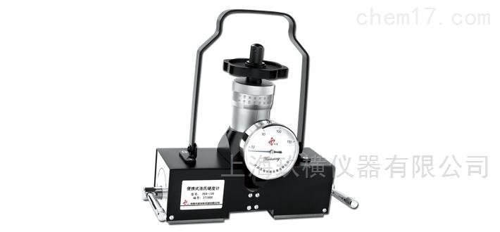 PHR-100型 磁力式洛氏硬度计