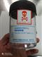 疾控系列诱蚊诱卵器型号:ZK-YWQ