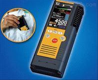 SA3C32A型东京瓦斯激光甲烷检测仪多气体
