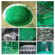 玻璃鳞片胶泥防腐质量好施工简便