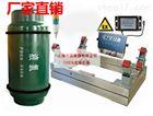 2噸氯瓶電子稱 帶4-20mA信號輸出稱液化氣稱