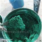 酸碱池防腐玻璃鳞片胶泥价格