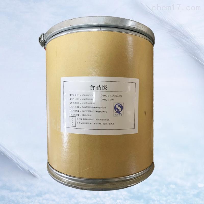 L-鸟氨酸盐酸盐*