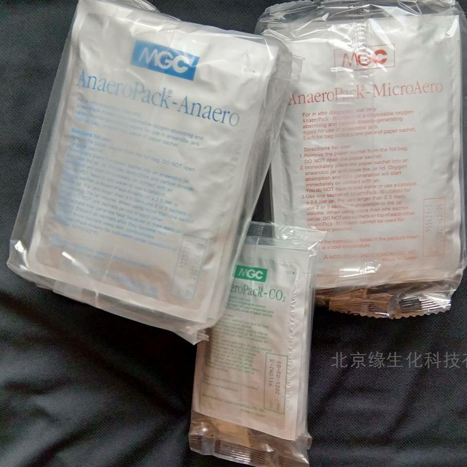 三菱厌氧微需CO2产气袋2.5升