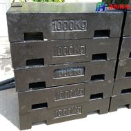 M1-1000kg香河鑄造M1級別1噸標準砝碼廠家
