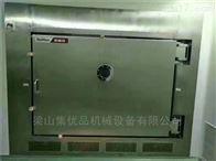 二手1平方2平方3平方真空冷冻干燥机