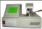 BBS-600型闭口闪点全自动测定仪特价