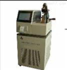 HD-568低温闭口闪点测定仪定制