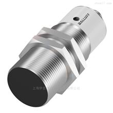 BES 516-327-S4-C德国巴鲁夫balluff电感式标准传感器