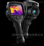 E95FLIR菲力爾E95高級熱像儀