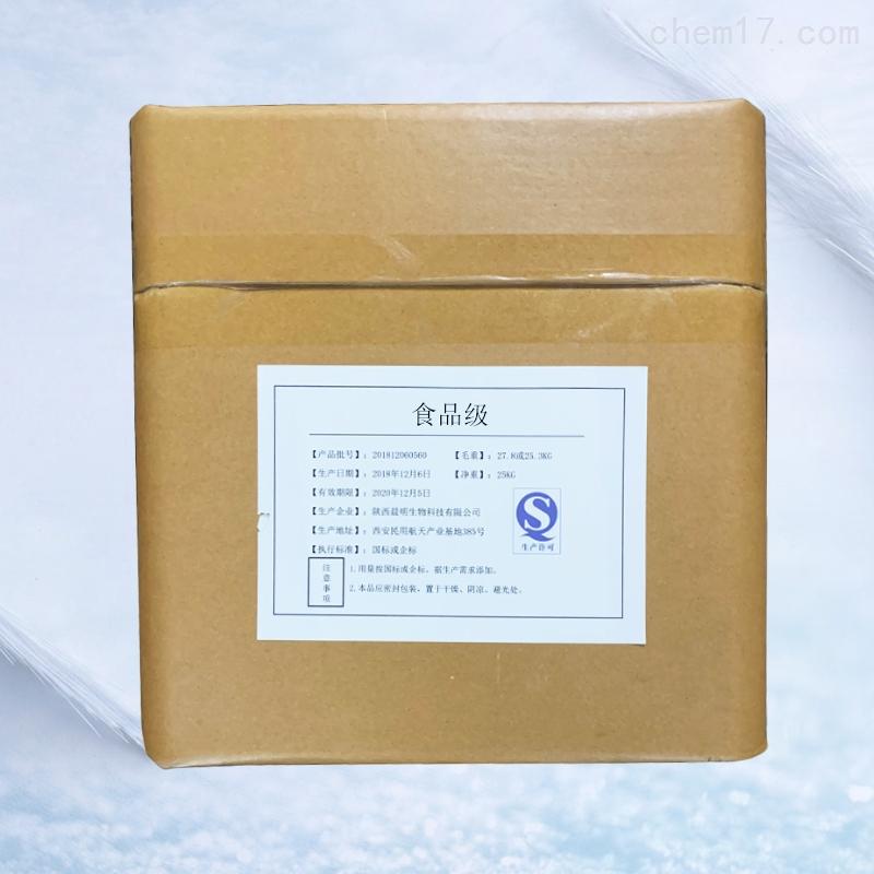 L-天门冬氨酸镁*