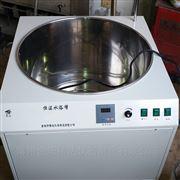 搅拌恒温水浴槽JDC-J100L