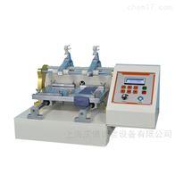 QB-8328双头电动摩擦试验机 摩擦脱色测试仪