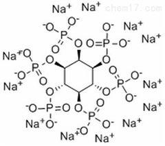 3,6-二羥基膽烷酸標準品