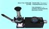 PROTEC  TDS-12A印刷网测量仪 高精度放大镜