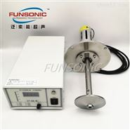 超声波锡水雾化制粉系统