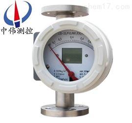 ZW-LZ防爆型金属管转子流量计