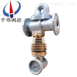 ZW-LFX机械指针式蒸汽流量计