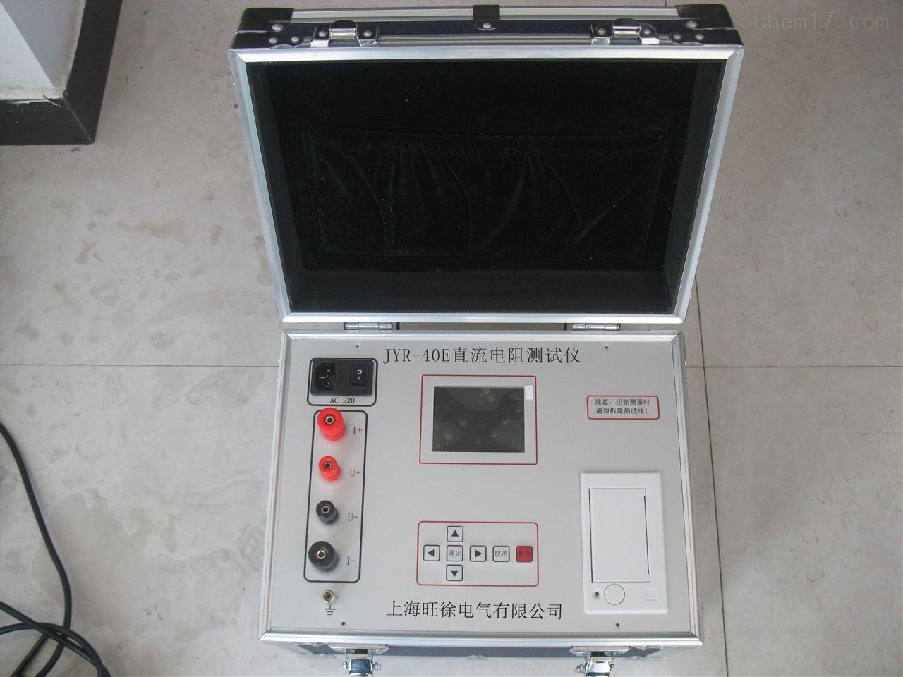 YMBZ-2A变压器直流电阻测试仪