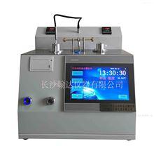 HD1663-Z全自动增塑剂结晶点测定仪