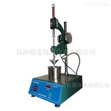 标准型HD269锥入度测定仪