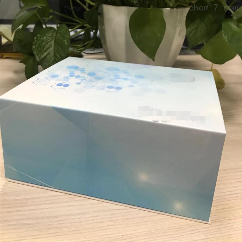 牛白细胞介素6(IL-6)ELISA试剂盒
