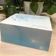 QS0036人糖连抗原199(CA199)ELISA试剂盒
