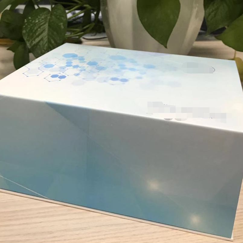 植物烯脂酰COA水合酶ELISA试剂盒