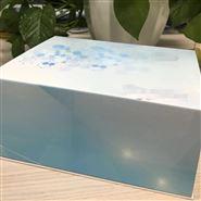 植物总激素(total hormone)ELISA试剂盒