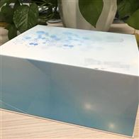QS3584猪口蹄疫病毒O型抗体 ELISA试剂盒