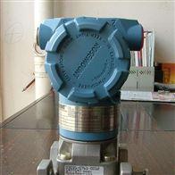 罗斯蒙特3051双法兰液压变送器价格