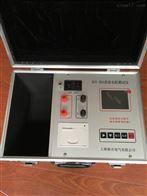 优质供应XJZL-100A直流电阻测试仪