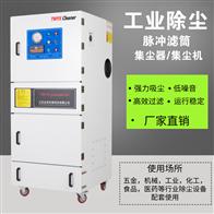 吸尘设备供应公司